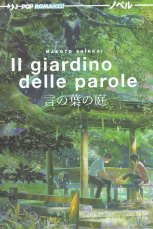 Il giardino delle parole romanzo le strade dei mondi - Il giardino delle parole libro ...
