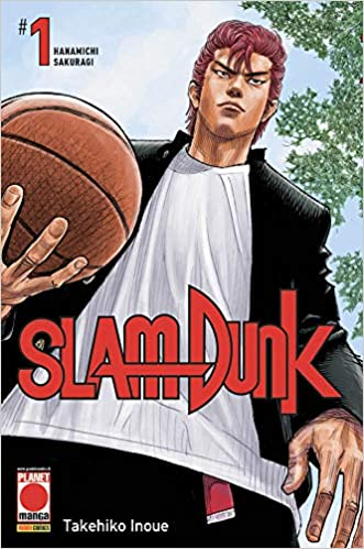 La copertina del numero 1 della nuova edizione di Slam Dunk